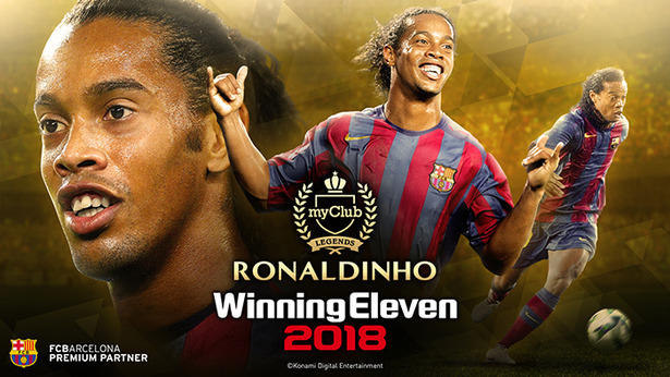 WE2018_Ronaldinho_PhotoVisual