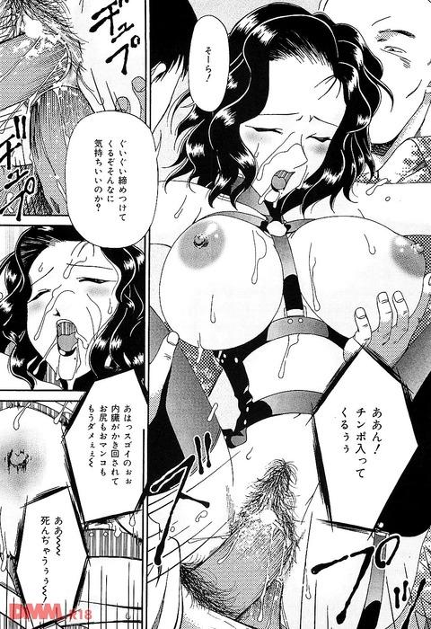 人妻エロ漫画 (25)
