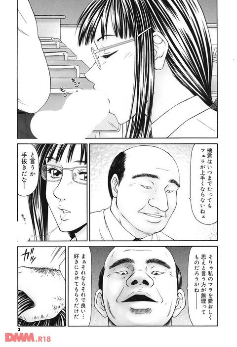 がぞう (2)