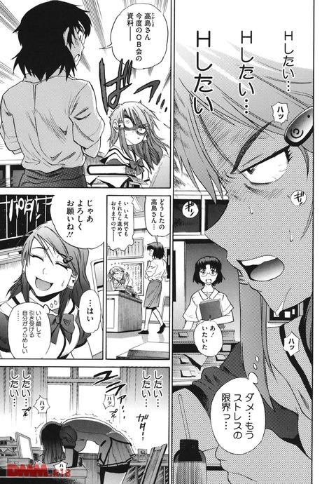 エロ漫画 (4)
