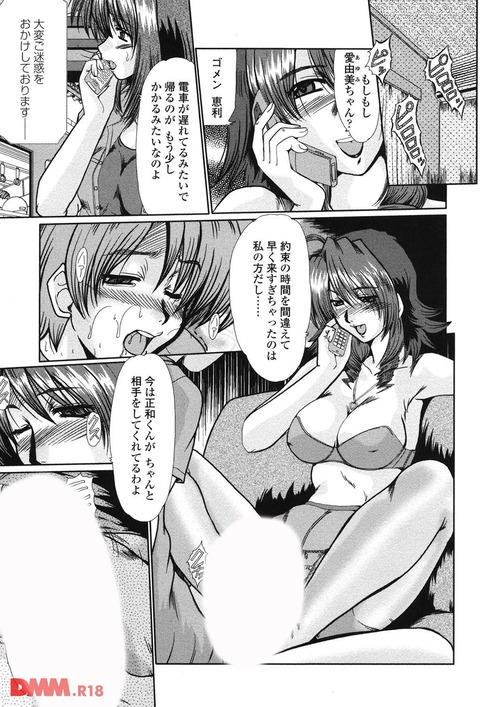 画像 (8)