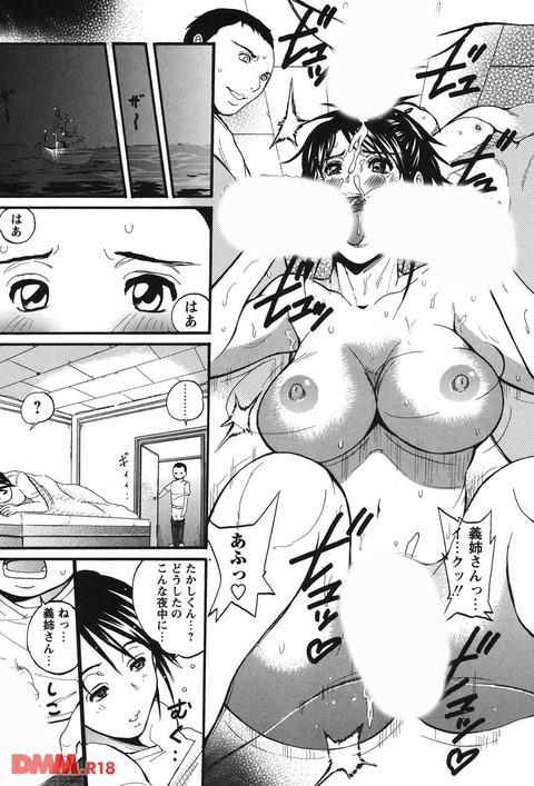 がずお (14)