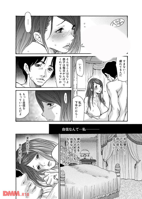 画像 (5)