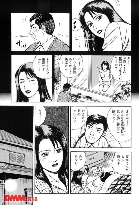 画像 (6)