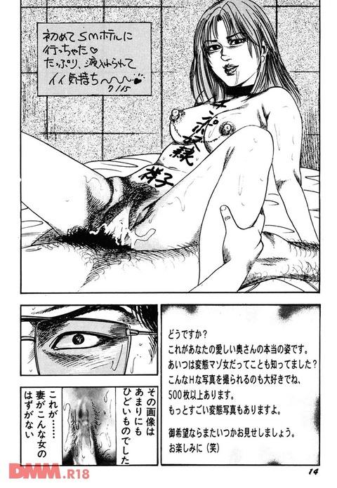 b360akubo00443-0013