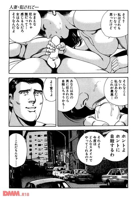 b360akubo00215-0024