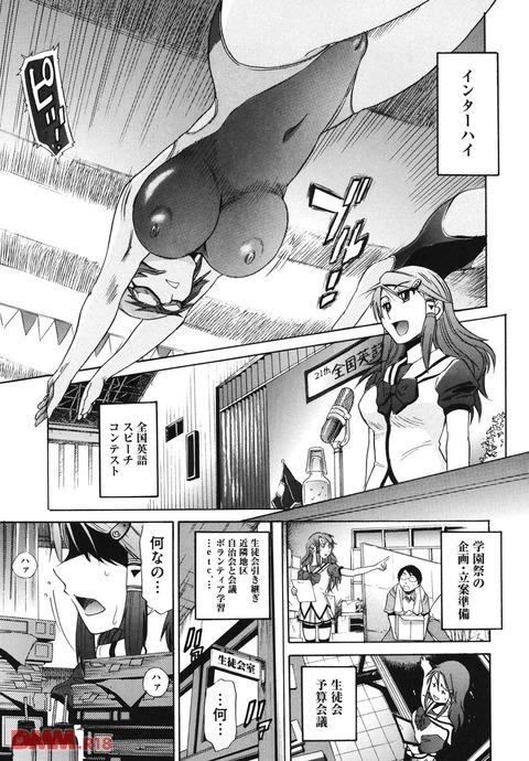 エロ漫画 (2)