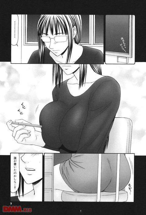 がぞう (6)
