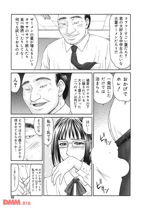 がぞう (22)