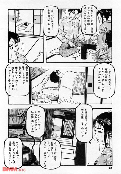 画像 (9)