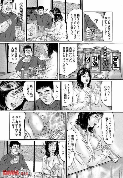 画像 (12)
