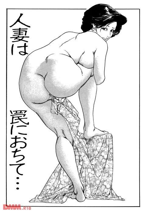 b360akubo00253-0004