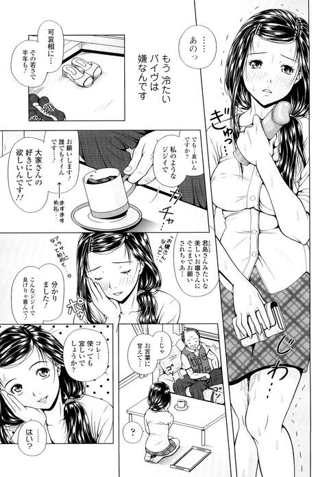 画像 (7)