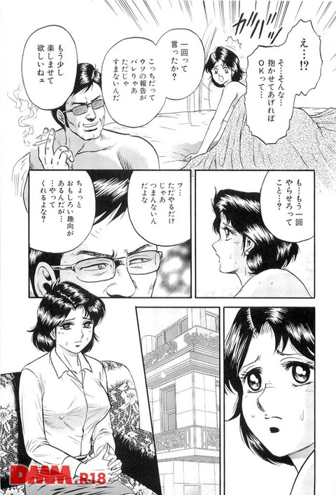 画像 (10)