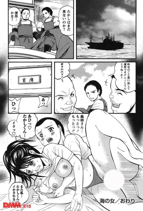 がずお (21)