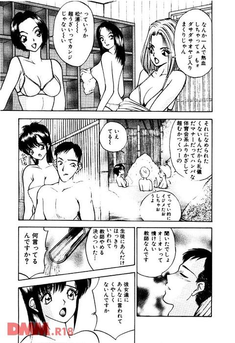 エロ漫画 (10)