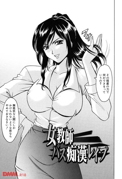 がずお (4)