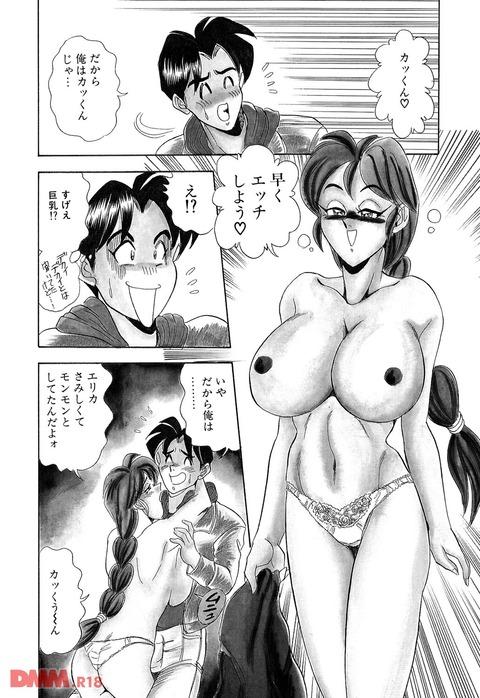 b360akubo00260-0027