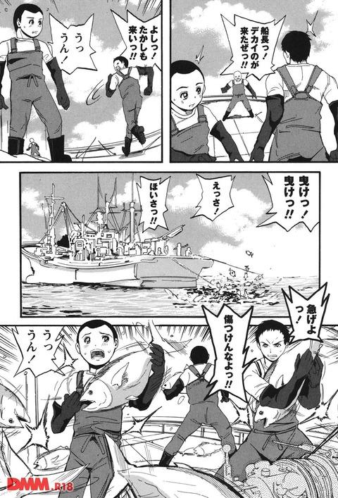 がずお (8)