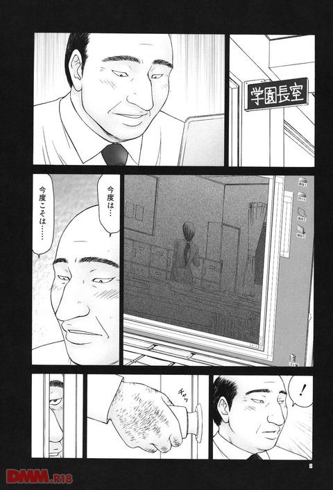 がぞう (7)