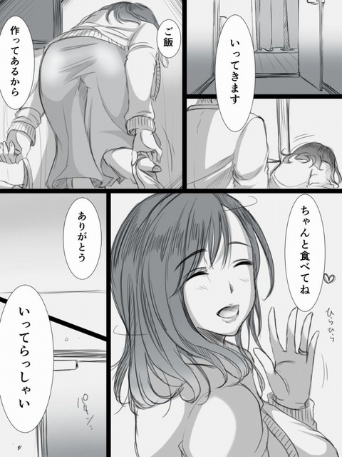 エロ漫画-2184
