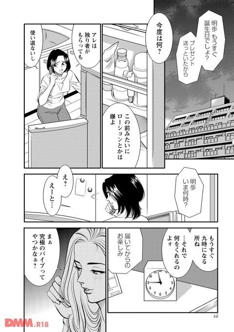 画像 (13)