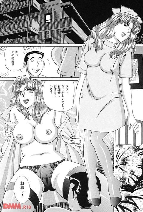 【コスプレエロ漫画】最近普通のセックスじゃ旦那のチ〇コが起たないもんだからどうしたもんかと悩んでたんだけど、出会った当時のナース服を着てみたら効果抜群だったw