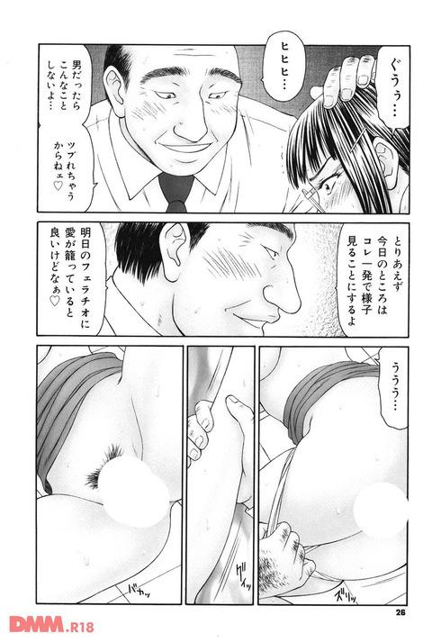 がぞう (25)