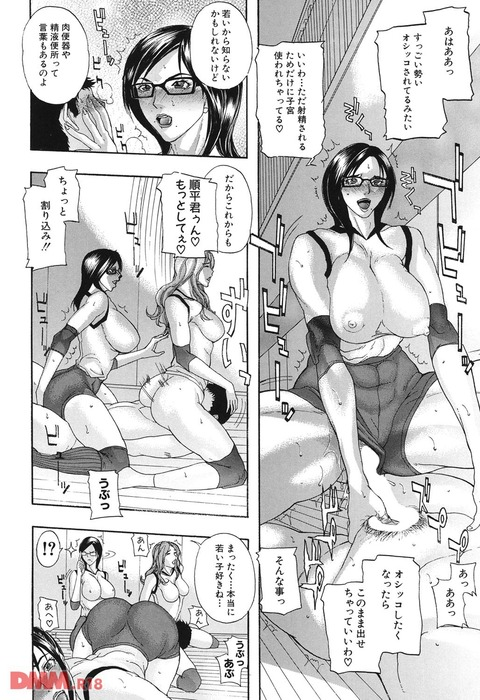 画像 (23)