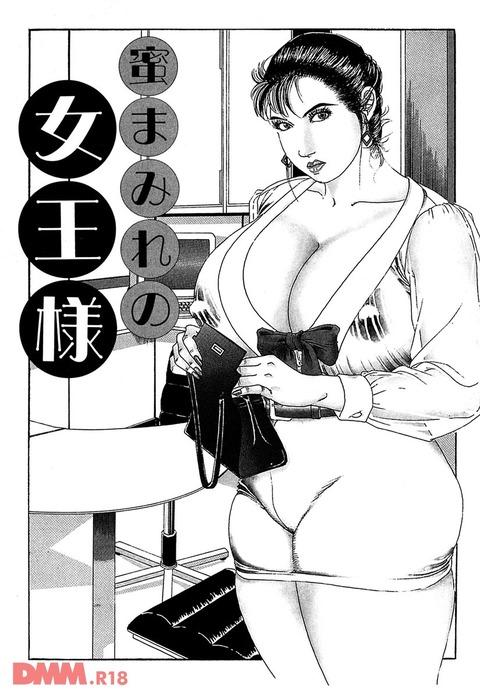b360akubo00363-0004
