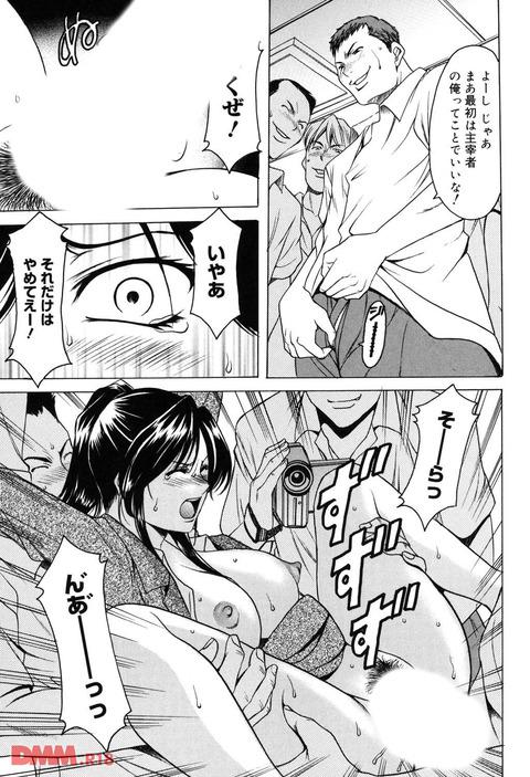 がずお (12)