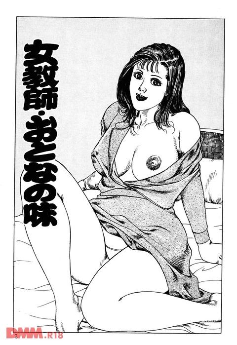b360akubo00352-0004