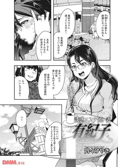 画像 (2)