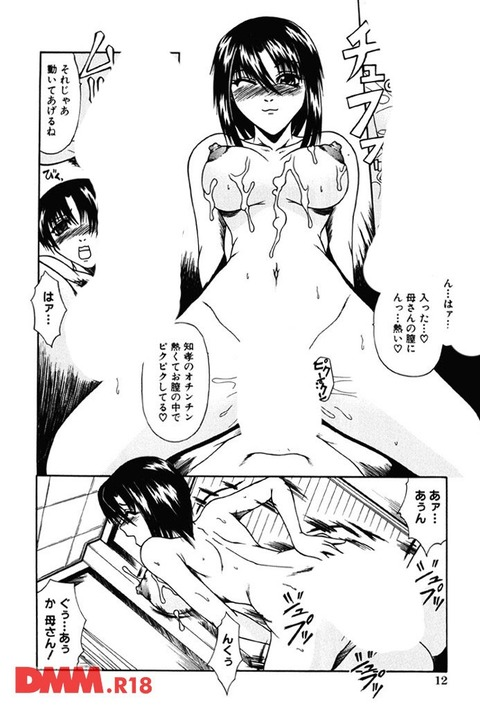 画像 (11)