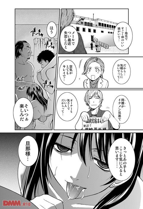 エロ漫画 (31)