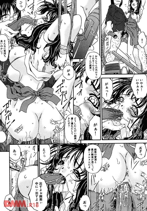 人妻エロ漫画 (9)