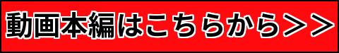 競水マッサージ VOL.2公式