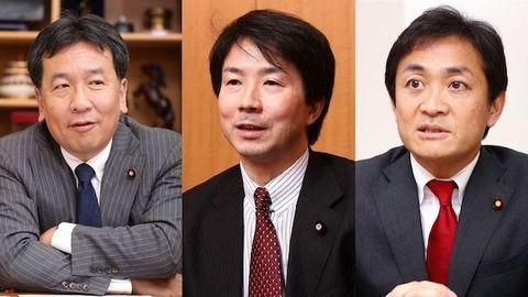 NHK世論調査、下がり続ける野党支持率…何がだめだったのか ネット「反日だから」「辻元が鼻息荒くテレビに映るたびに支持率下がる」[7/11]