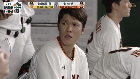 【悲報】坂本勇人さん、ドーム社のあの件以降101打席0本塁打w