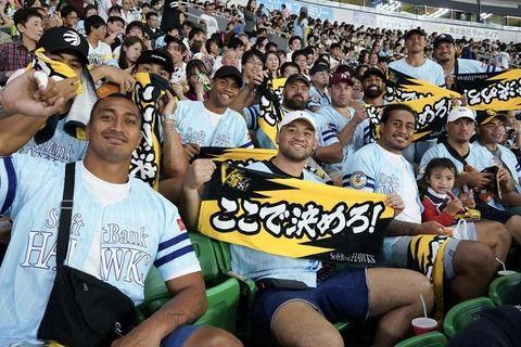 ラグビーサモア代表、日本の野球にご満悦
