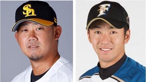 斉藤祐樹と松坂大輔、同じ139kmなのにどうして祐樹は打たれて大輔は打たれない?