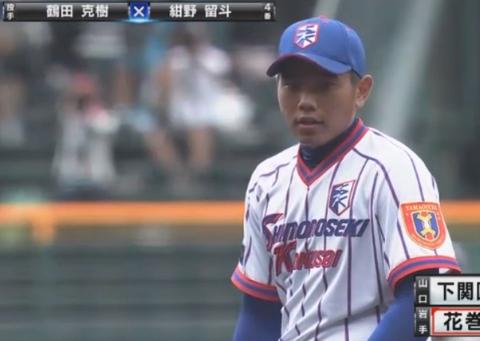 下関国際のエースで4番の鶴田、中学時代は無名の捕手だった