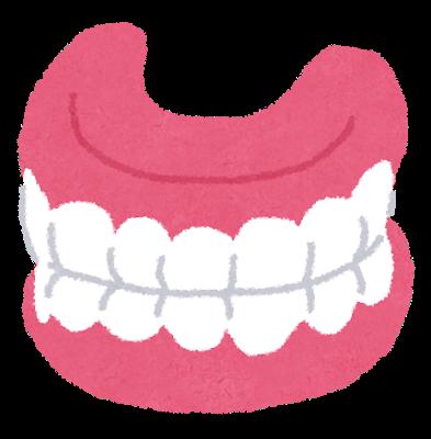 ワイ、26歳で総入れ歯へ…