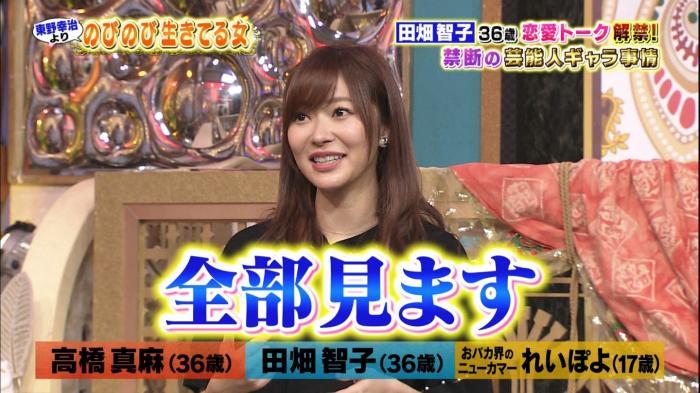 【HKT48】指原莉乃、給料明細は「全部見ます!ワクワクして楽しい」 給料事情告白