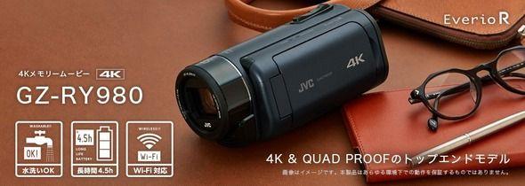 【朗報】松村香織 JVCの4Kビデオカメラをメーカーから提供される