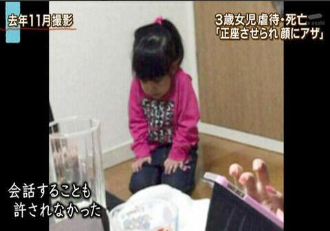 【悲報画像】子供への体罰、ガチでヤバい