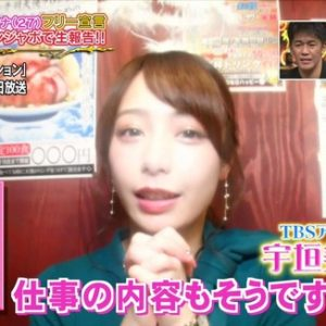 【画像】宇垣美里アナ、マジで可愛いwww