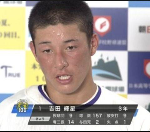 なんで吉田は無名の農業高校に進学したの?