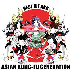 『ASIAN KANG-FU GENERATION』とか言うバンド