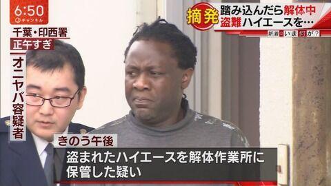 【画像】ヤバい奴が逮捕されるwwww